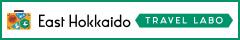 ひがし北海道トラベルラボ バナー Englishサイト 繁体字サイト サイズ(240×40)
