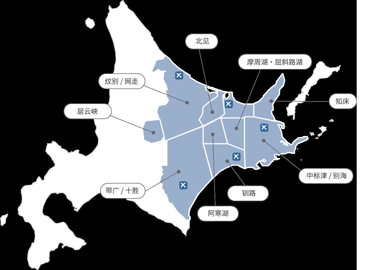 ひがし北海道MAP