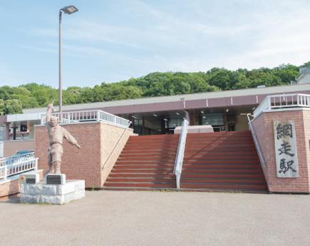 Memanbetsu Airport - Abashiri Station/the urban area of Abashiri City