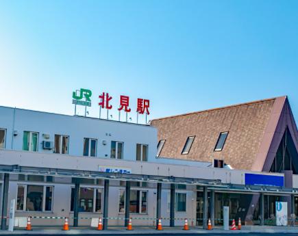 Memanbetsu Airport - Kitami Station/the urban area of Kitami City