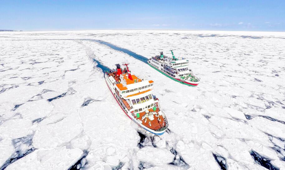 流氷砕氷船 おーろら号