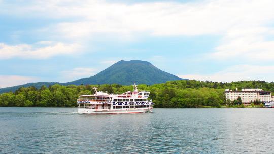 Lake Akan Onsen