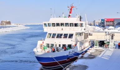網走流冰觀光破冰船Aurora