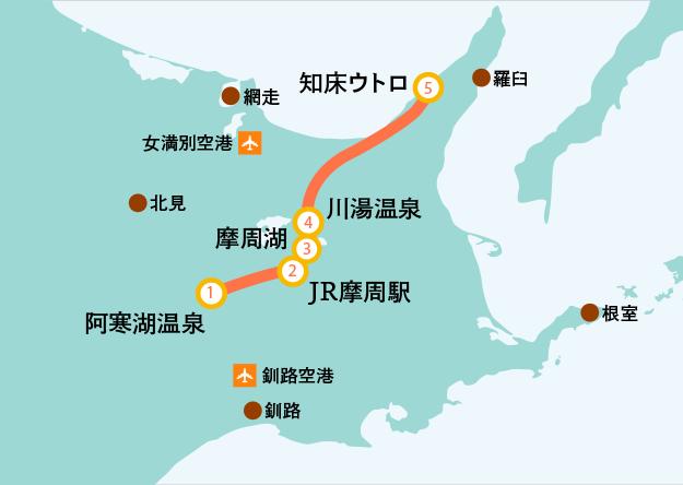 阿寒湖発→川湯・知床ウトロ号ルートマップ
