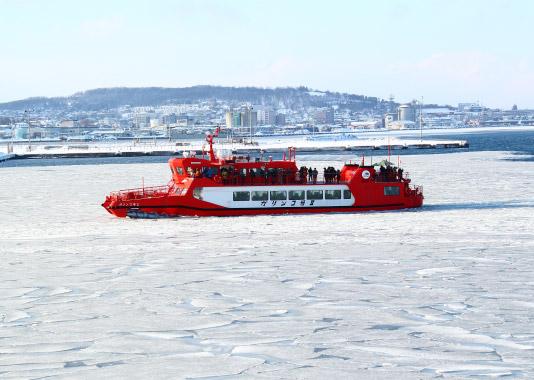 紋別 流氷砕氷船 ガリンコ号Ⅱ