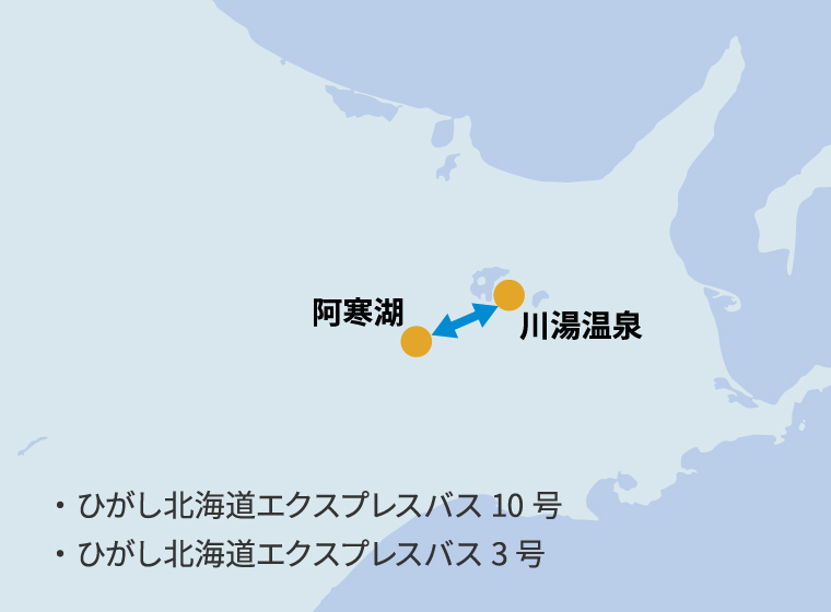 From Akanko Onsen to Kawayu Onsen