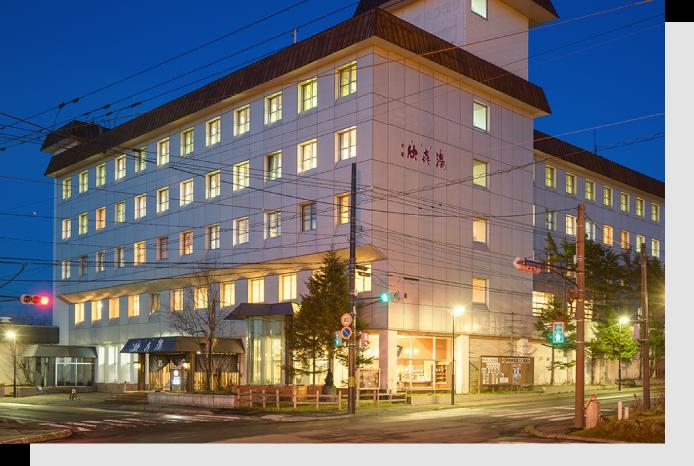 The Kinkiyu Hotel