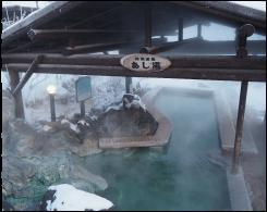 冷えた身体を温める、真冬の共同足湯