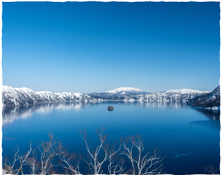 The mysterious Lake Mashu, clear against the winter sky