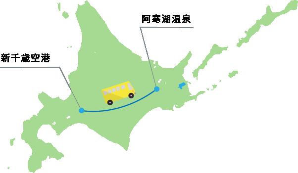 北海道地図 新千歳空港から阿寒湖まで
