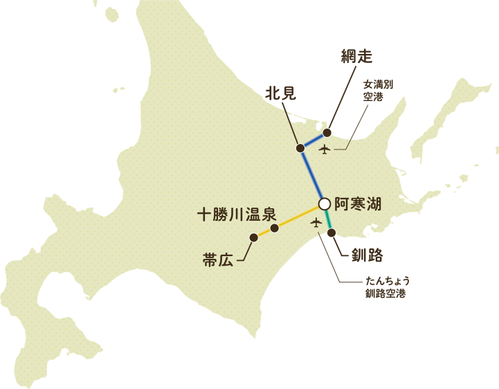 阿寒湖温泉⇔帯広・十勝川温泉、釧路、北見・網走マップ