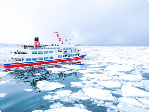 【札幌発】往復バス&流氷体験パック|流氷船ガリンコ号Ⅱとおーろら号に乗る!網走&紋別2泊プラン