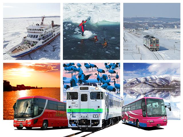 【ひがし北海道ネイチャーパス】知床流氷ウォークプラン