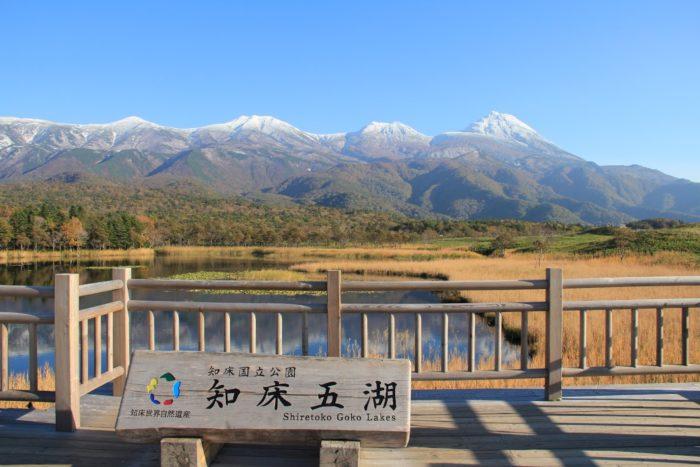 【釧路発】らくらく観光タクシープラン|知床へGOコース