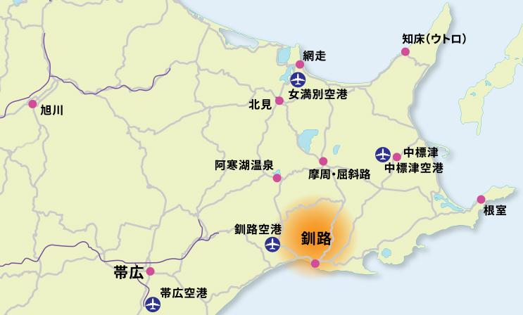 How to get to Kushiro
