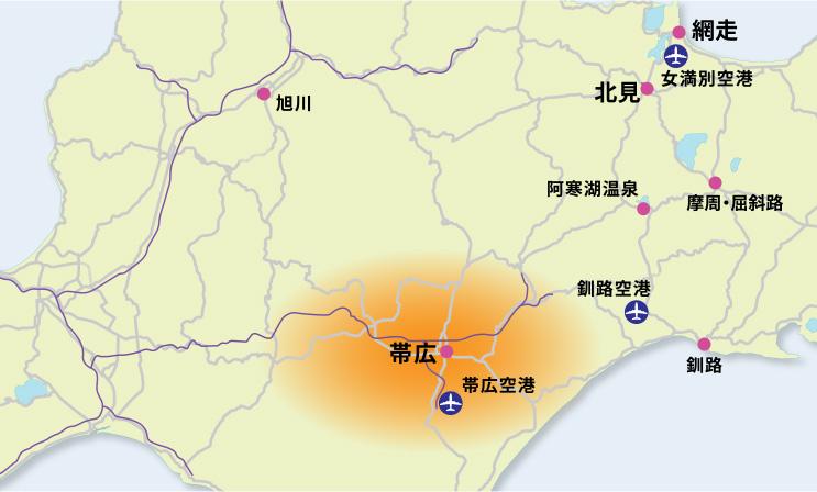 How to get to Obihiro & Tokachi