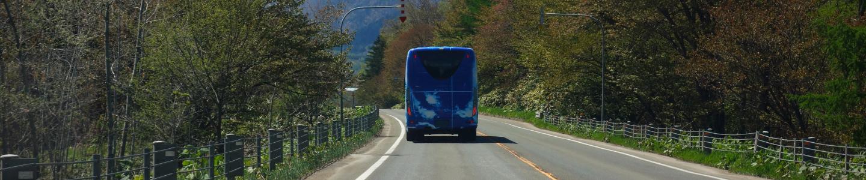 ひがし北海道の旅を便利にする 交通・バス予約