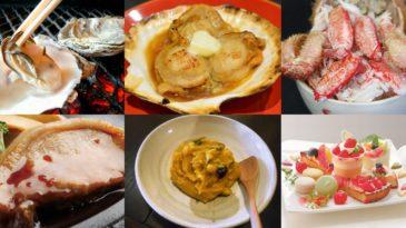 ひがし北海道で食べたい 土地ならではの食6選
