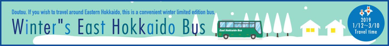Winter's East Hokkaido Bus