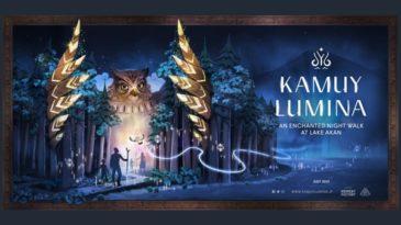 2019年7月5日から開催!阿寒の森ナイトウォーク「カムイルミナ」体験&レンタカー&ホテルプラン