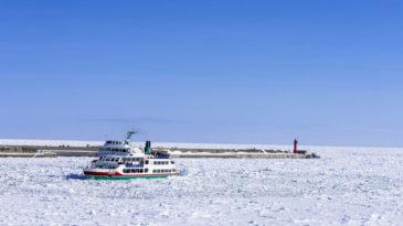 オホーツクの観光・アクセス情報