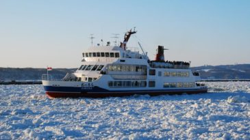札幌発|直行バスで行く流氷体験パック|流氷砕氷船おーろら号と旭山動物園!網走1泊プラン